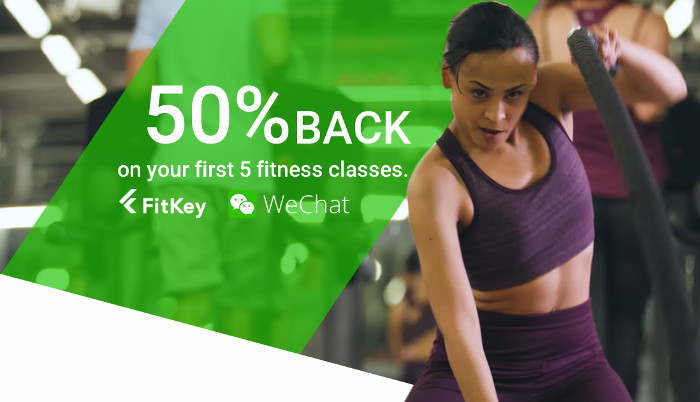 FitKey WeChat