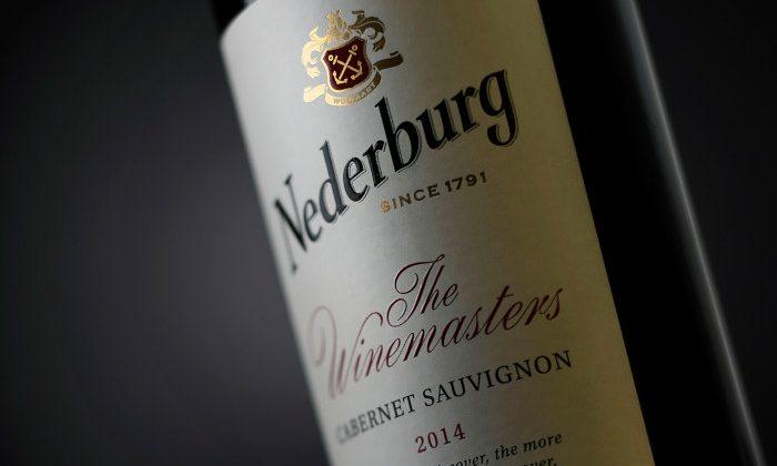 Nederburg Winemasters Reserve Cabernet Sauvignon